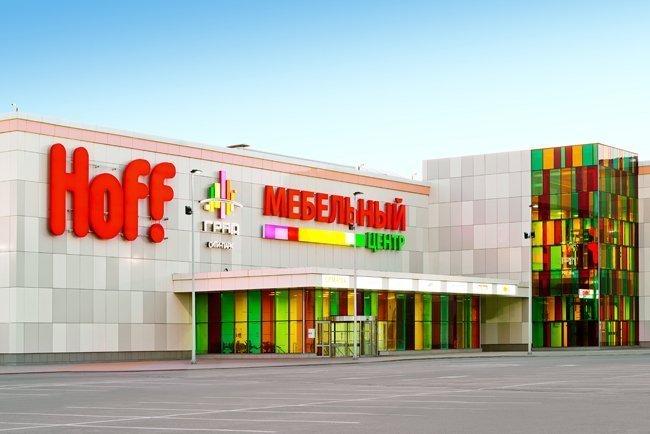 Магазин в Воронеже - пятый