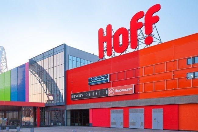 Hoff Екатеринбург