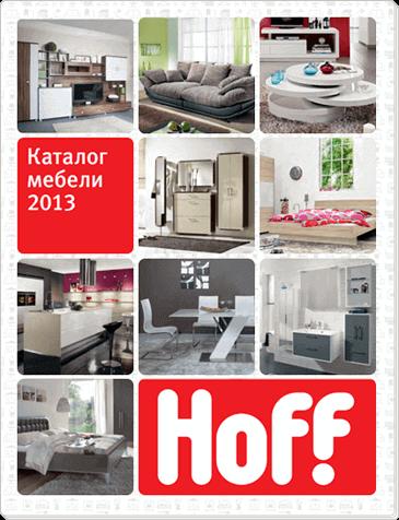 Каталог мебели и товаров для дома 2012