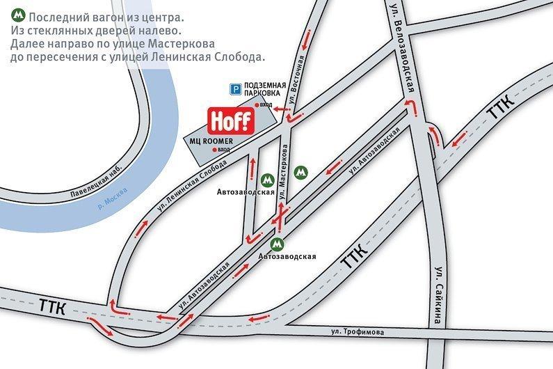 Hoff мебель адреса магазинов в Белгороде