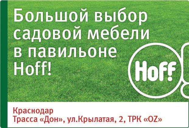 Продажа, поисксравнение цен на как раз в россии, краснодарсадовые качели. Краснодареинформация о продаже мебель