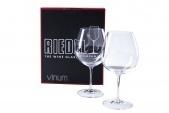 Бокалы для вина 700 мл Vinum Бургундия