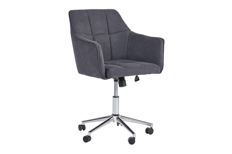 Кресло рабочее Kamarro фото