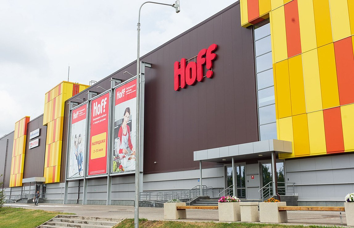 afef3a7b3 Купить мебель в магазине Hoff в Казани по доступным ценам