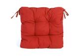 Подушка на стул Е064 Hoff: европейский гипермаркет мебели и товаров для дома, интернет-магазин мебели 249.000