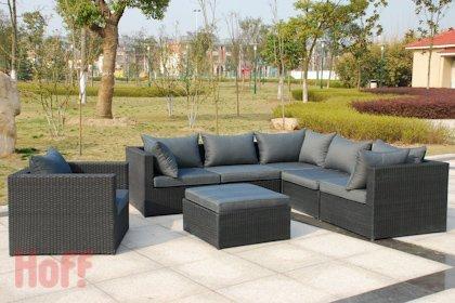 Комплекты садовой мебели Bordo купить в интернет-магазине, цена