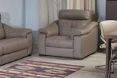 Кресло Guendalina Premium Hoff: европейский гипермаркет мебели и товаров для дома, интернет-магазин мебели 63990.000
