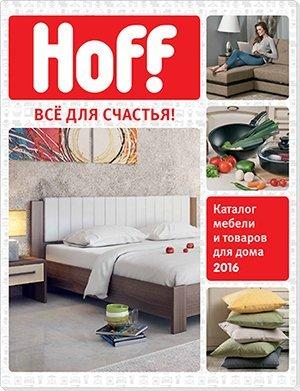 Мебель краснодар каталог товаро 2016 официальный сайт